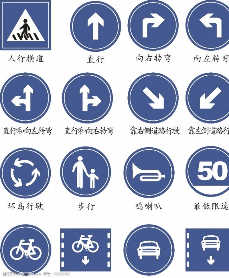 公路标标识牌