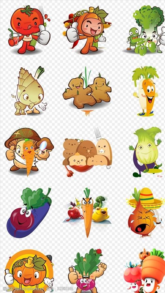 水果小人卡通可爱蔬菜小人PNG素材