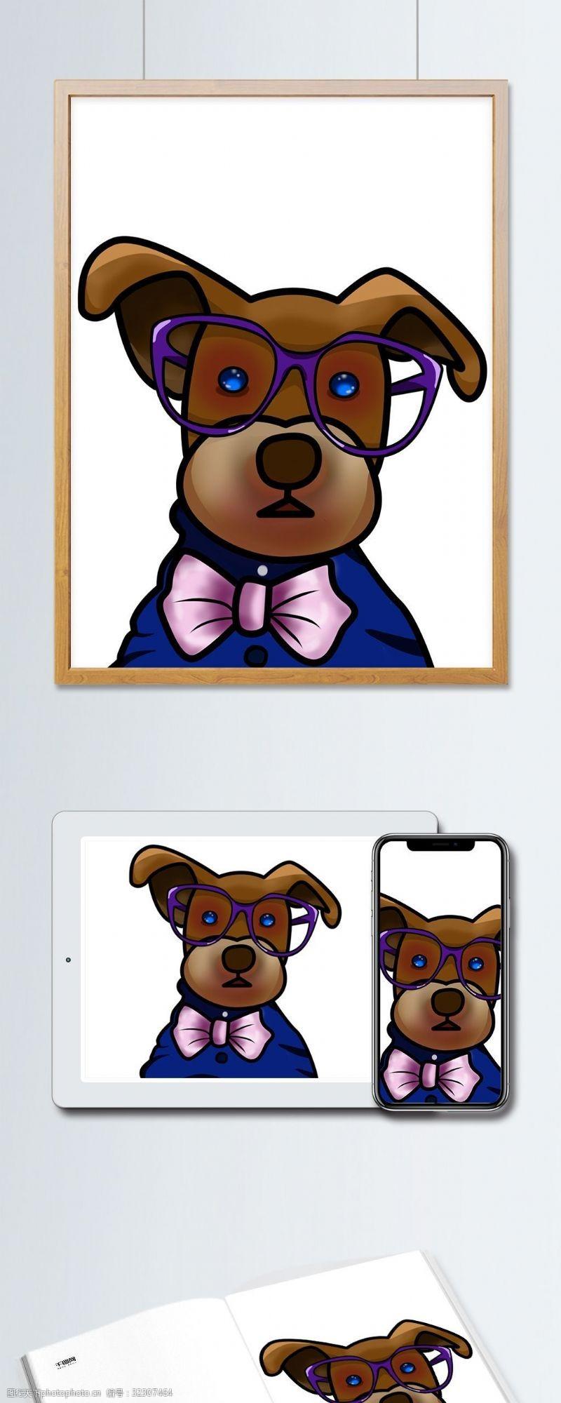 眼镜狗原创戴眼镜西装插画手绘狗狗