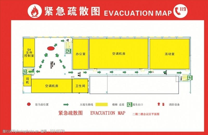 紧急疏散图紧急消防通道疏散图