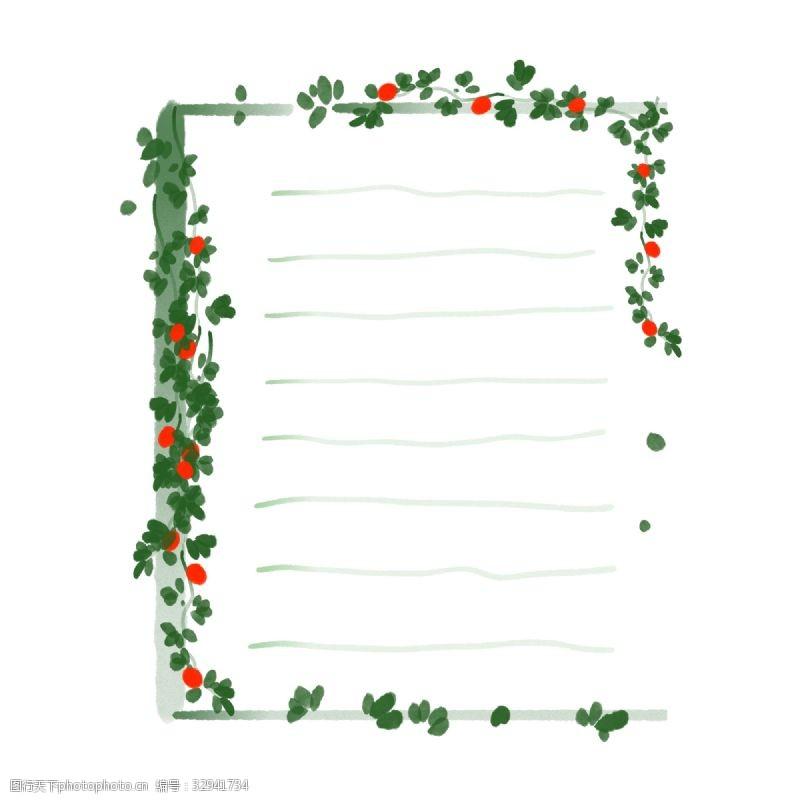 绿叶藤蔓装饰边框