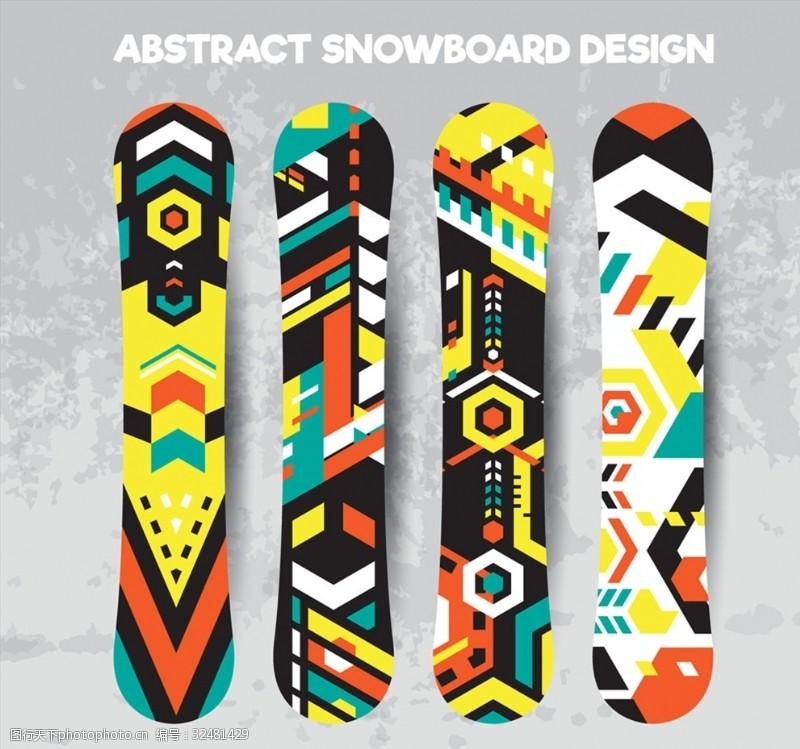 滑雪板冬季运动4款创意滑板设计