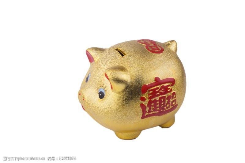 小金人小金猪储钱罐漂亮