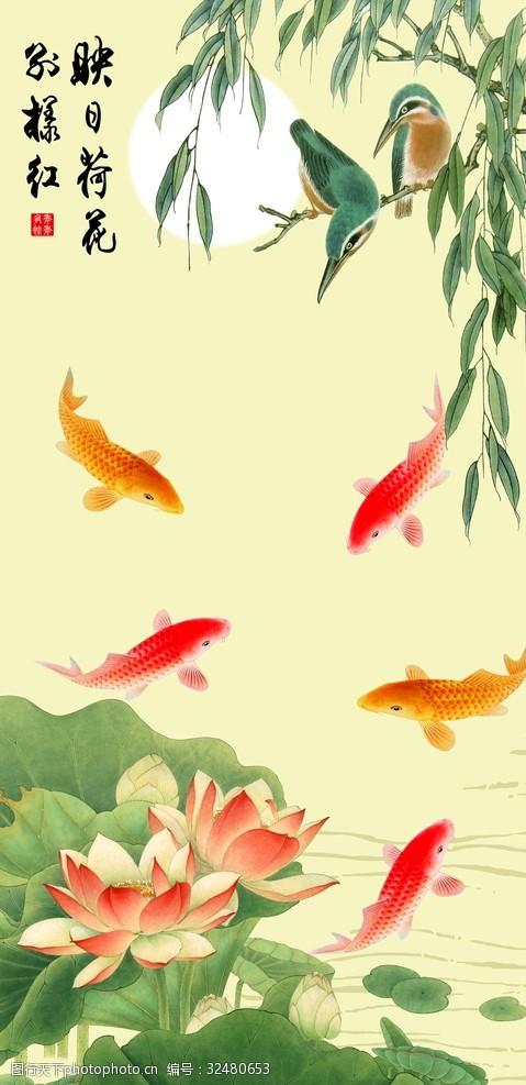 风水背景墙传统九鱼图玄关画