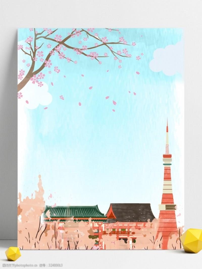 樱花广告蓝色浪漫樱花手绘插画背景