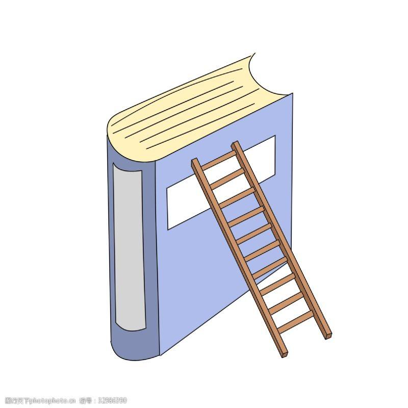 卡通梯子一本书和一架梯子