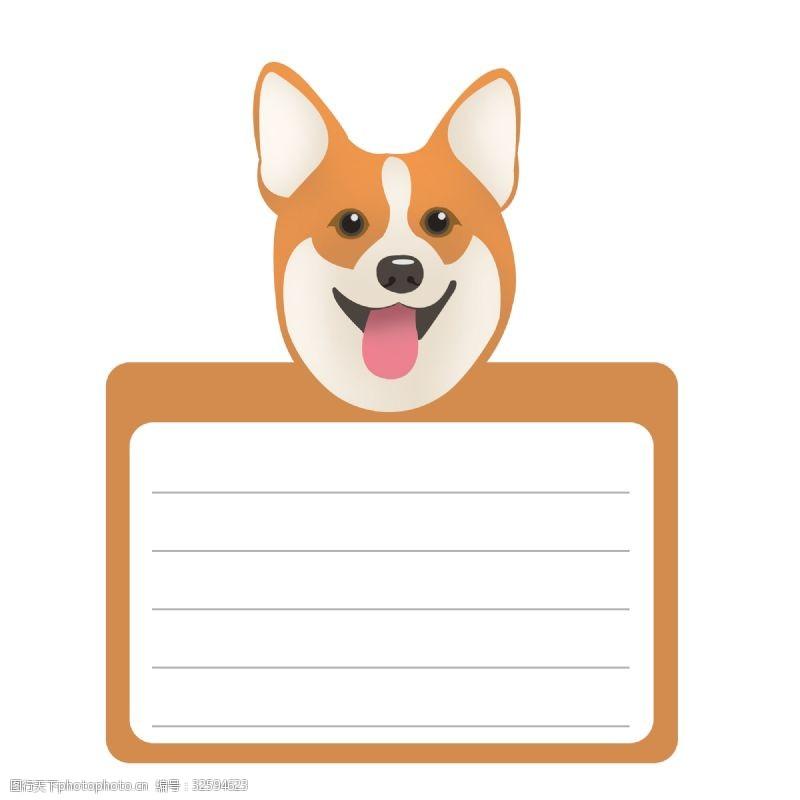 宠物卡片柯基可爱卡片可商用素材