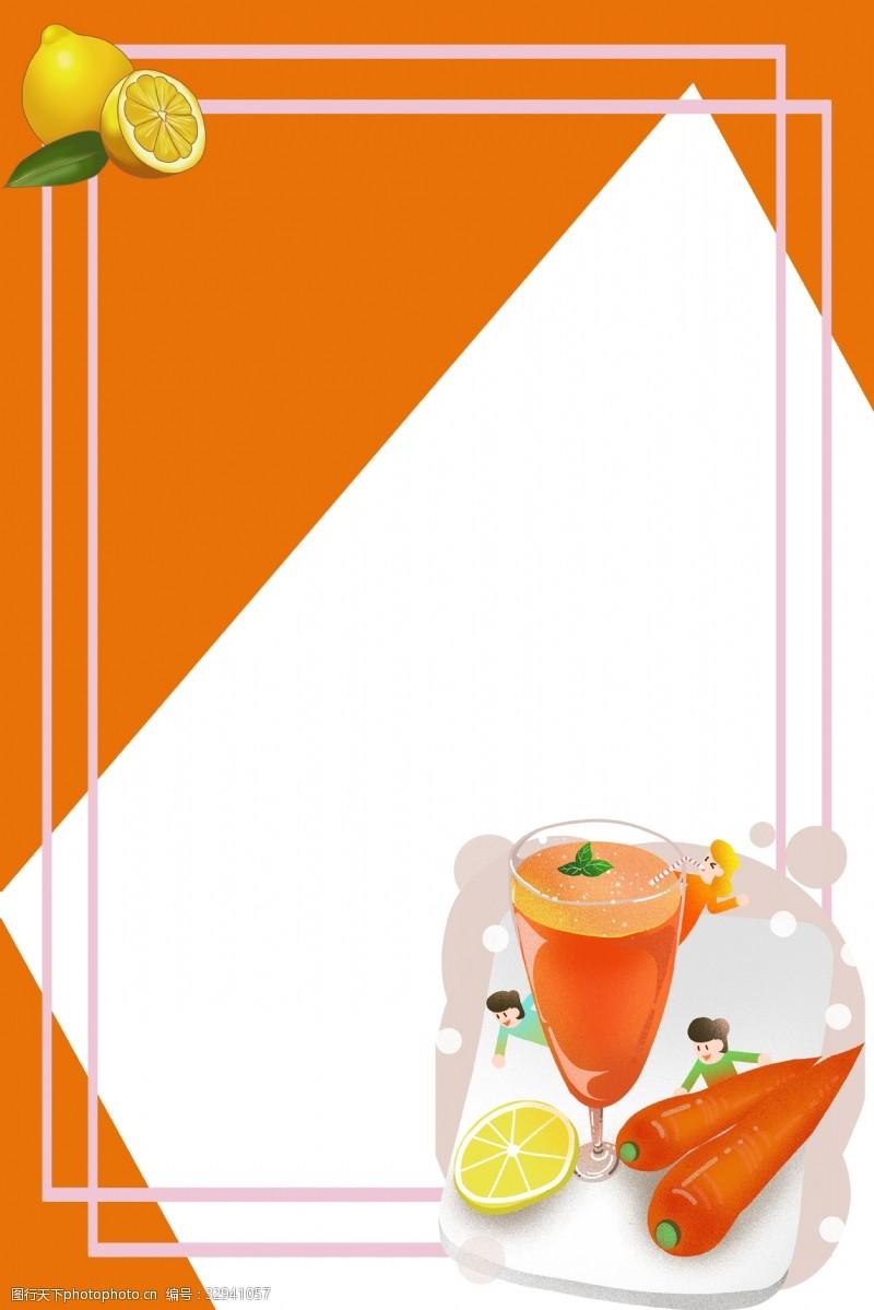 水果汁夏季果汁背景图片