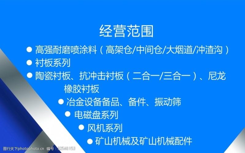 pvc卡商务名片