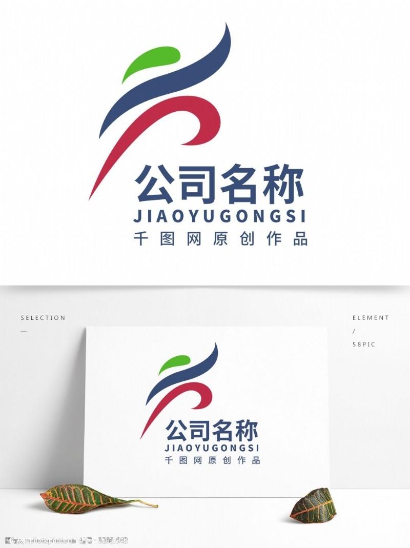 体育竞赛教育培训体育logo