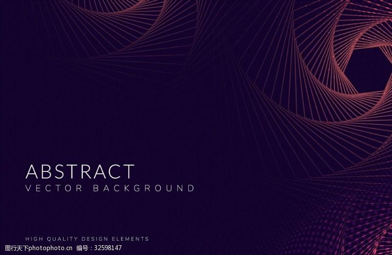 几何学背景图片免费下载 几何学背景素材 几何学背景模板 图行天下素材网