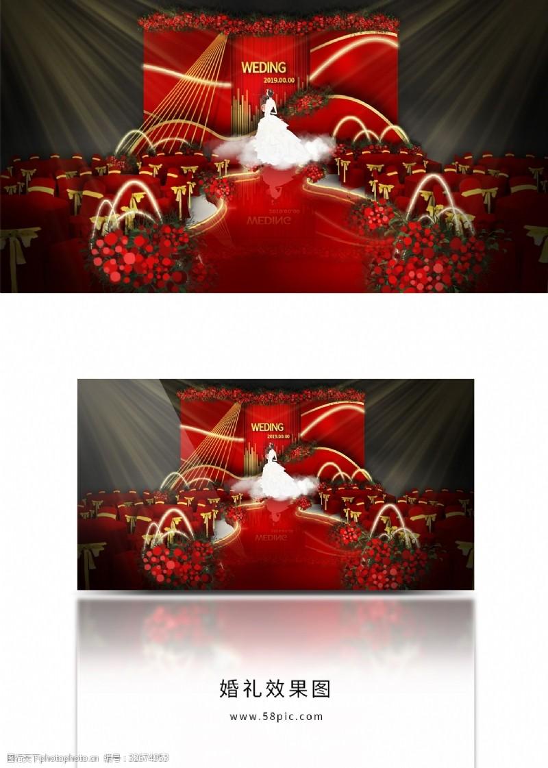 红金流线大气原创主舞台效果图