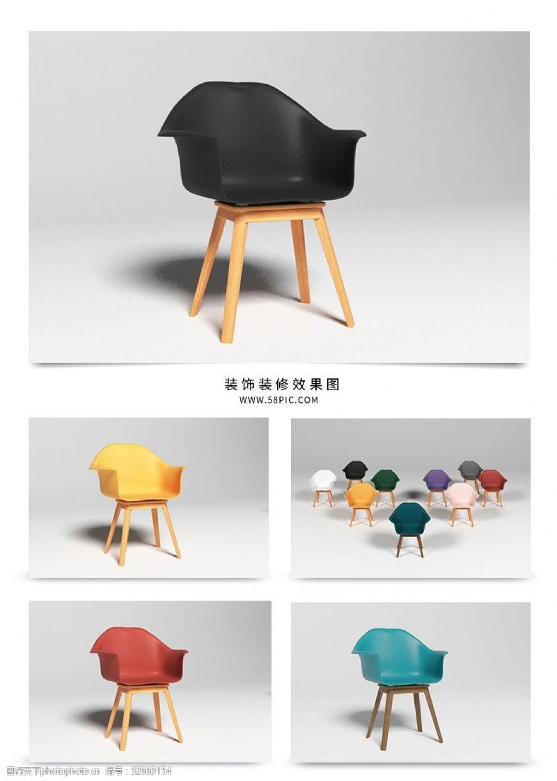 复合材料北欧现代餐椅书桌椅