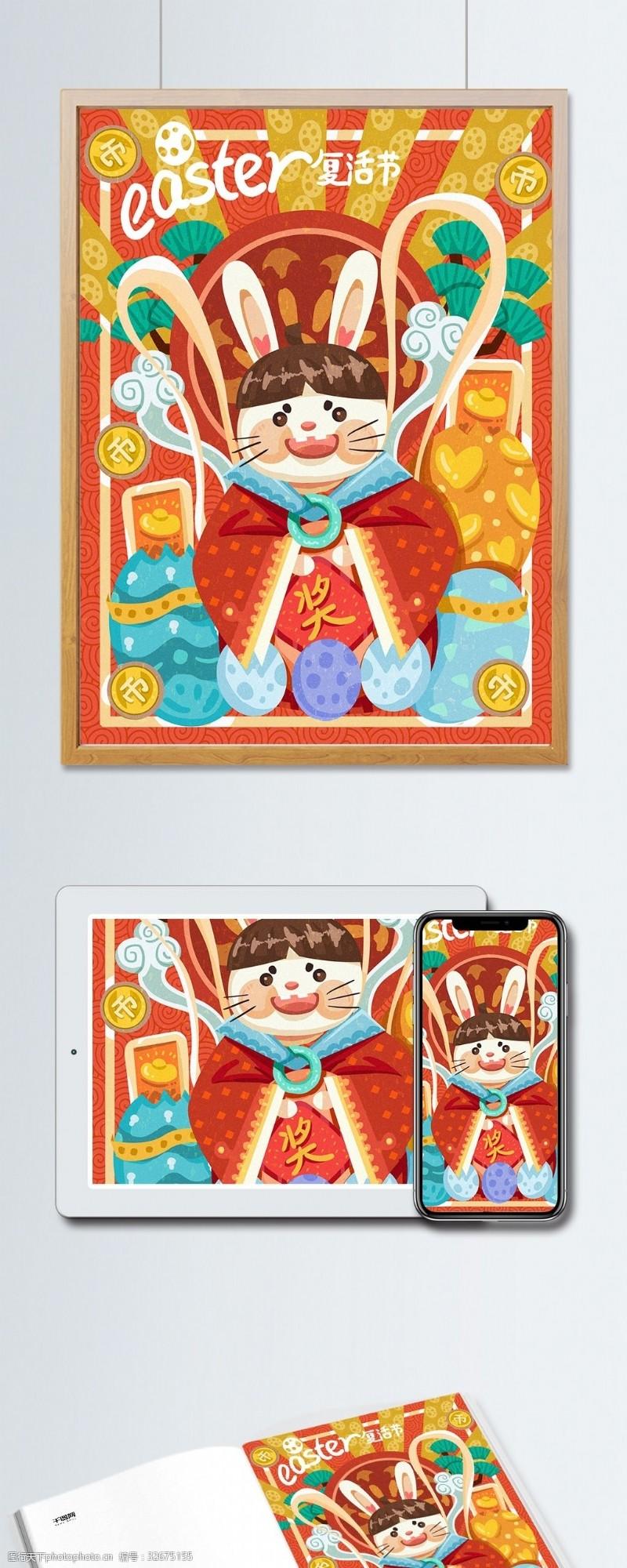 手机微信配图Q版肌理复活节海报背景兔子送福蛋