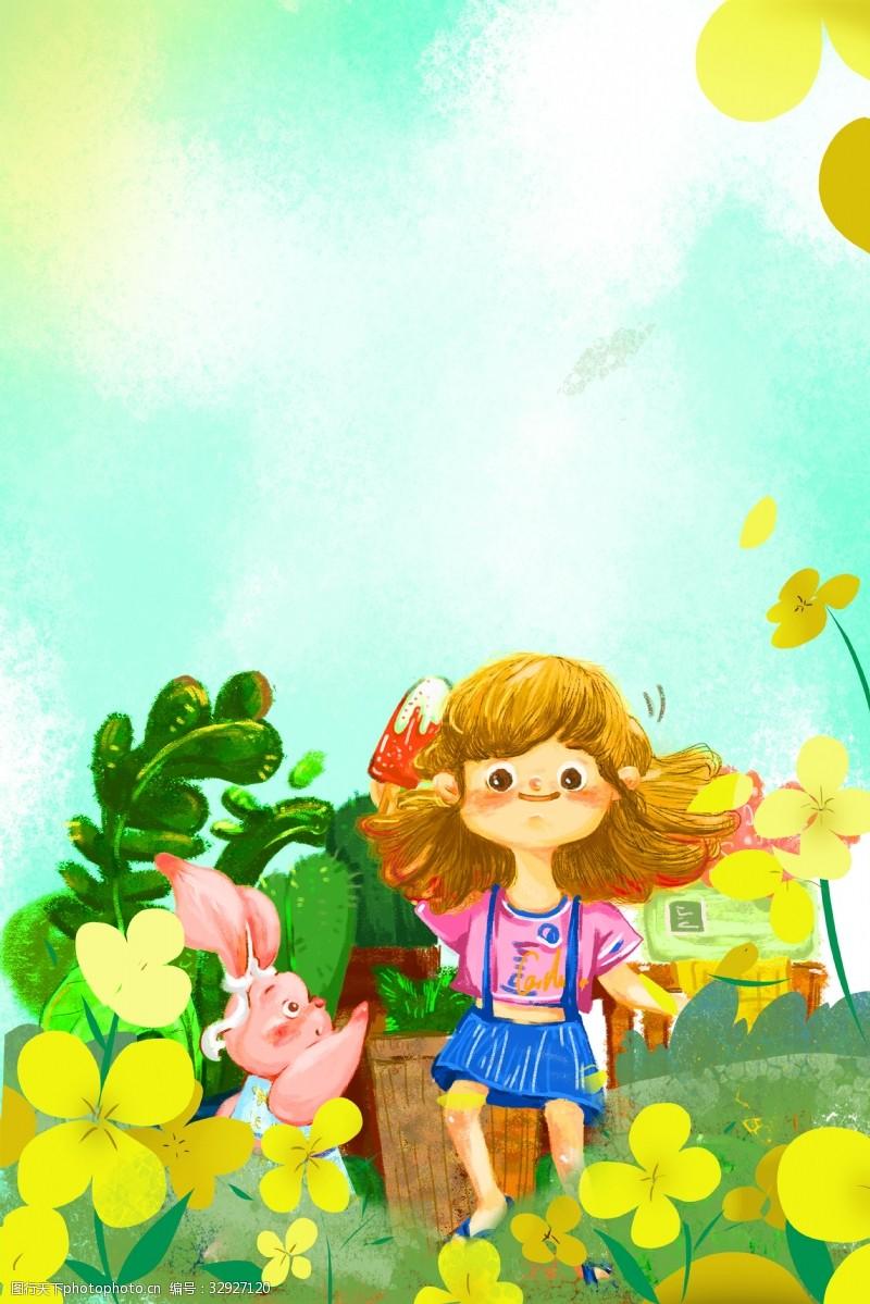 鲜花女孩油菜花清新可爱小女孩