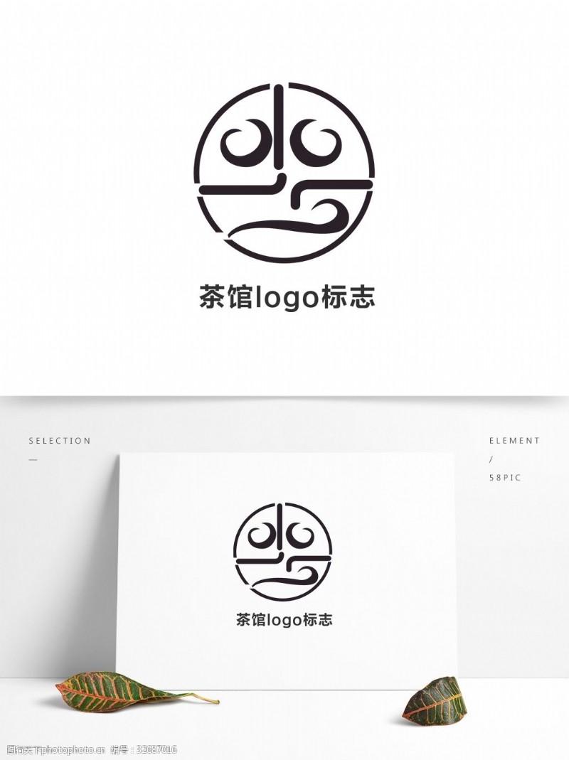 茶庄标志茶馆店面LOGO标志