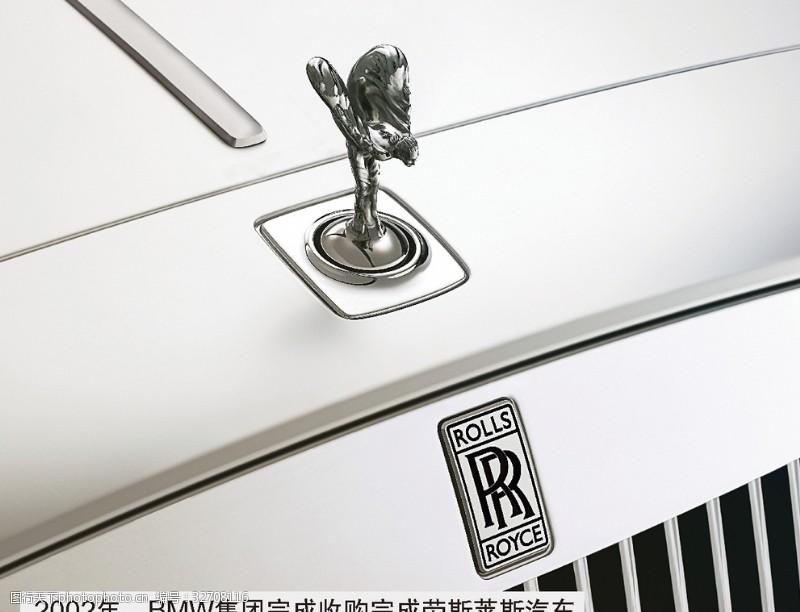 车的历程BMW宝马历史墙-17