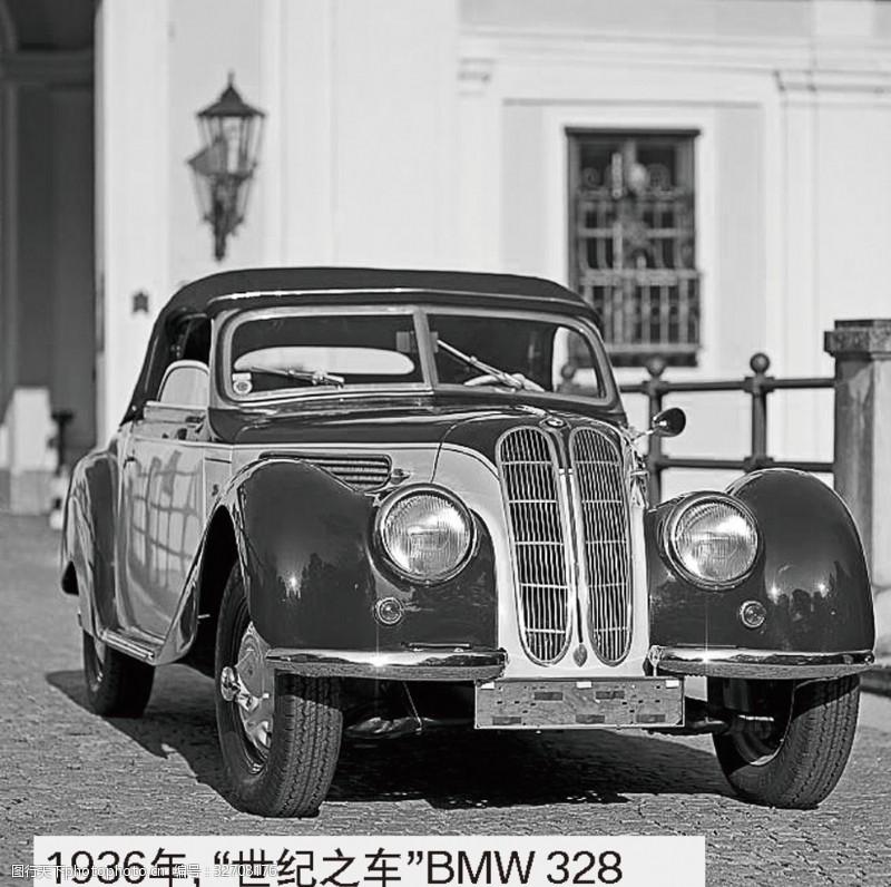 车的历程BMW宝马历史墙-5