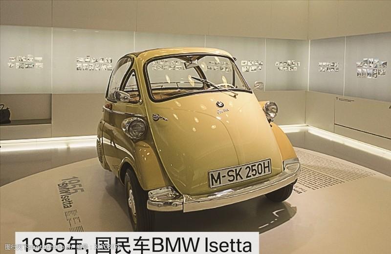 车的历程BMW宝马历史墙-6
