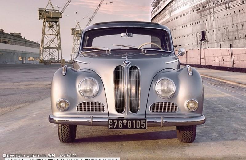 车的历程BMW宝马历史墙-9
