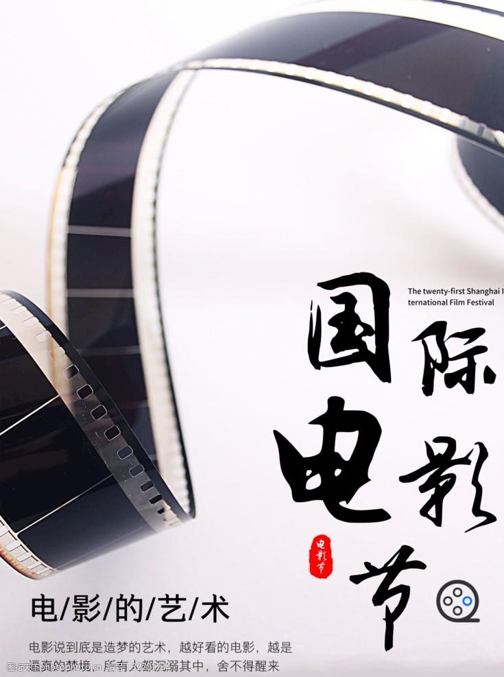 电影院彩页电影海报