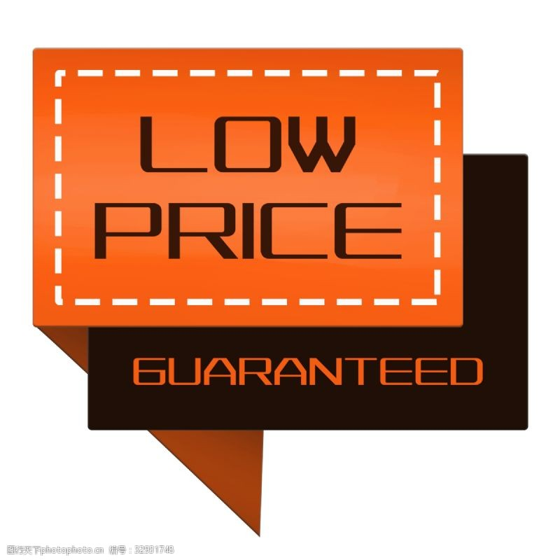 低价促销标签插画
