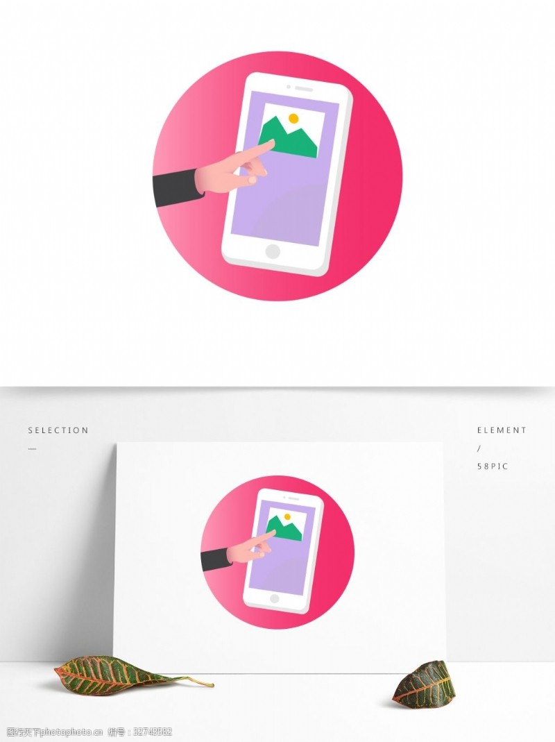 展示动作简约风格手机点击功能展示元素