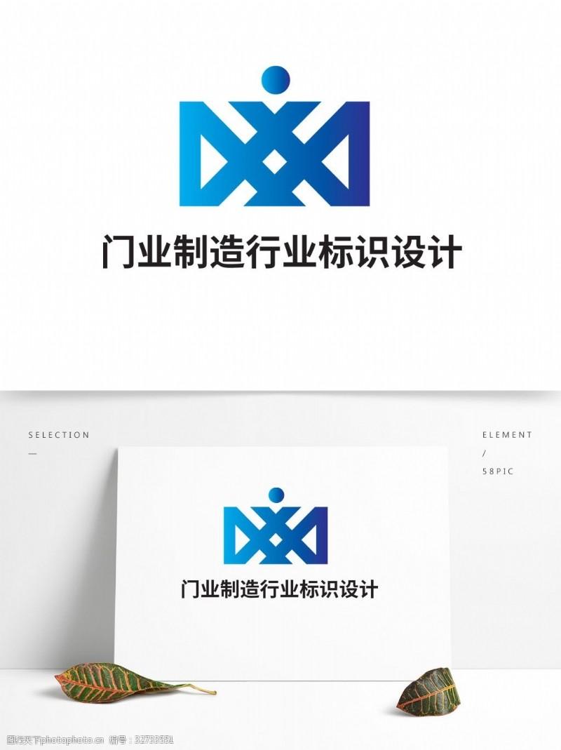 电动门门业制造行业标识设计