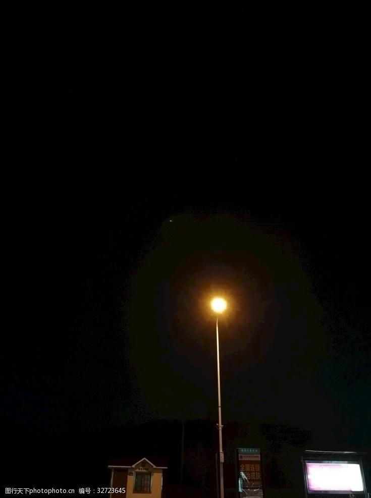 独处一灯成像