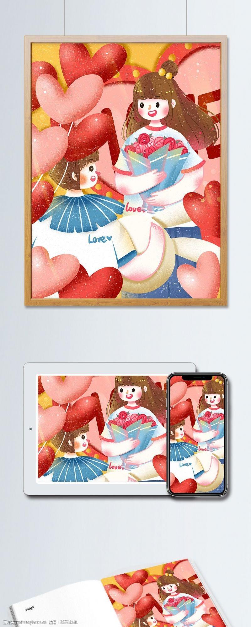 鲜花女孩表白520情人节告白恋爱少女气球鲜花海报