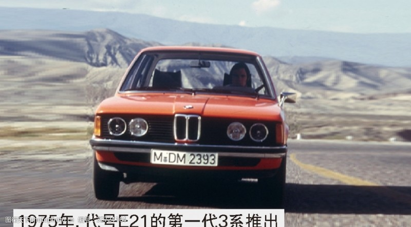 车的历程BMW宝马历史墙-12