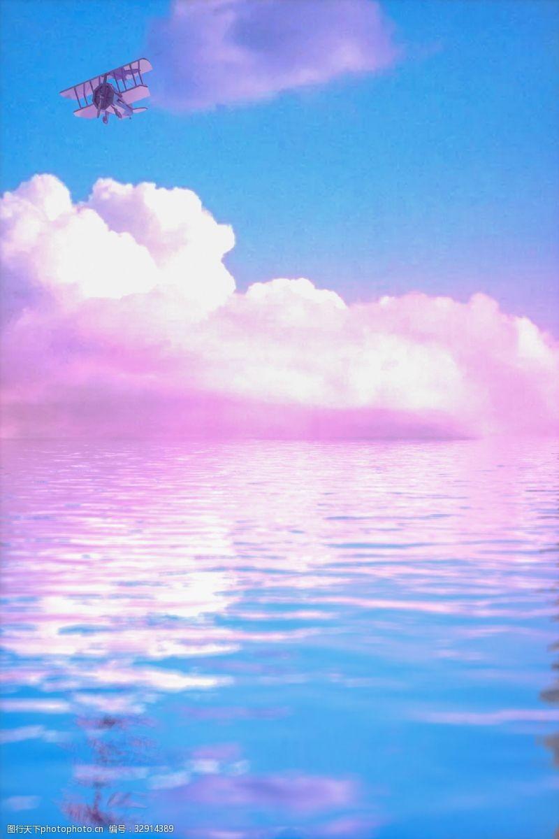 色彩天空C4D立体简约天空之境浪漫海洋电商背景