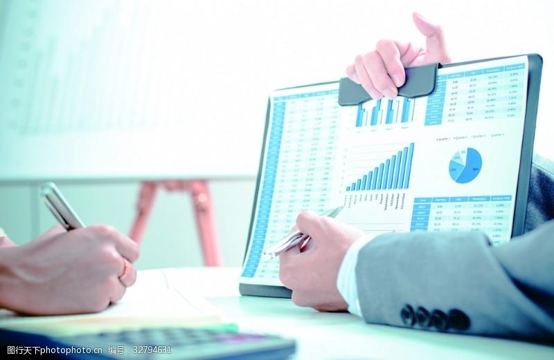 金融场景商务金融