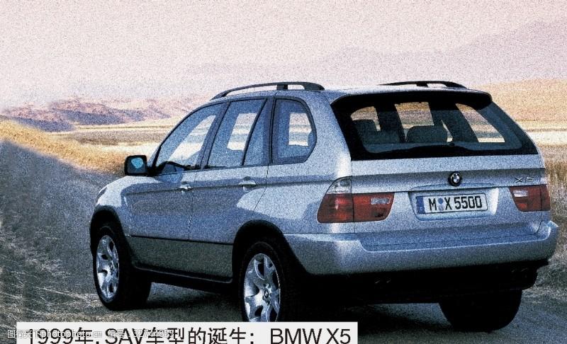 车的历程BMW宝马经典车X5