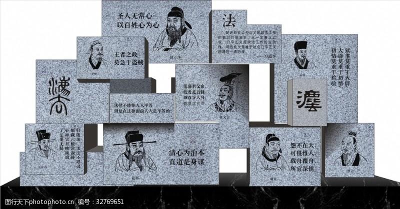 法治雕塑党建文化墙廉政文化墙
