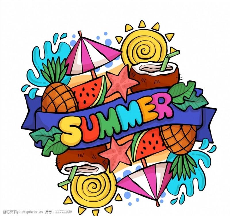 彩色夏季元素SUMMER艺术字