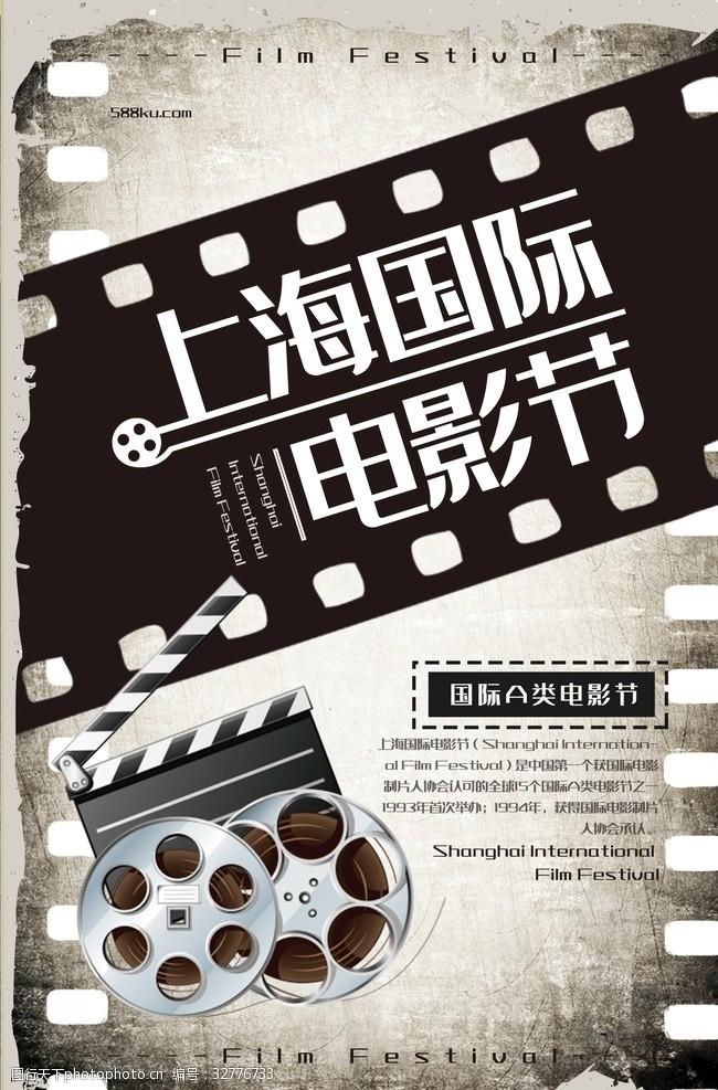 淘宝电影电影节