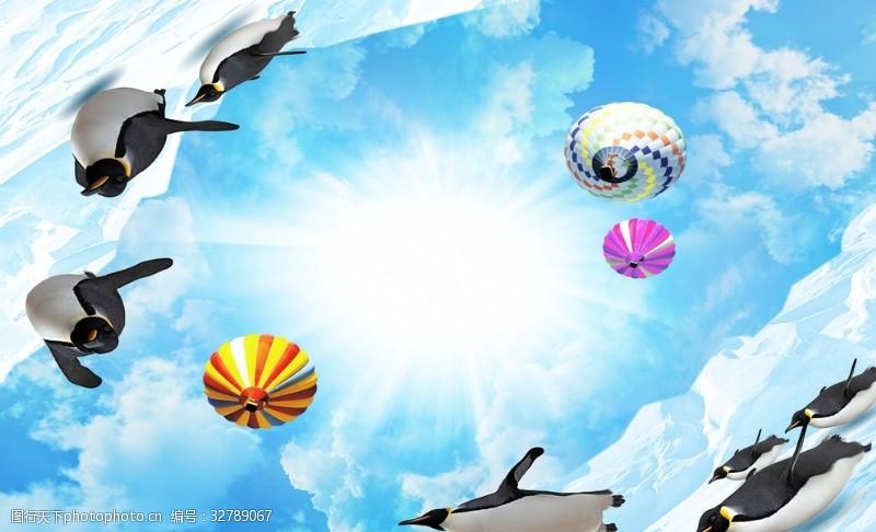 顶面冰雪世界企鹅吊顶