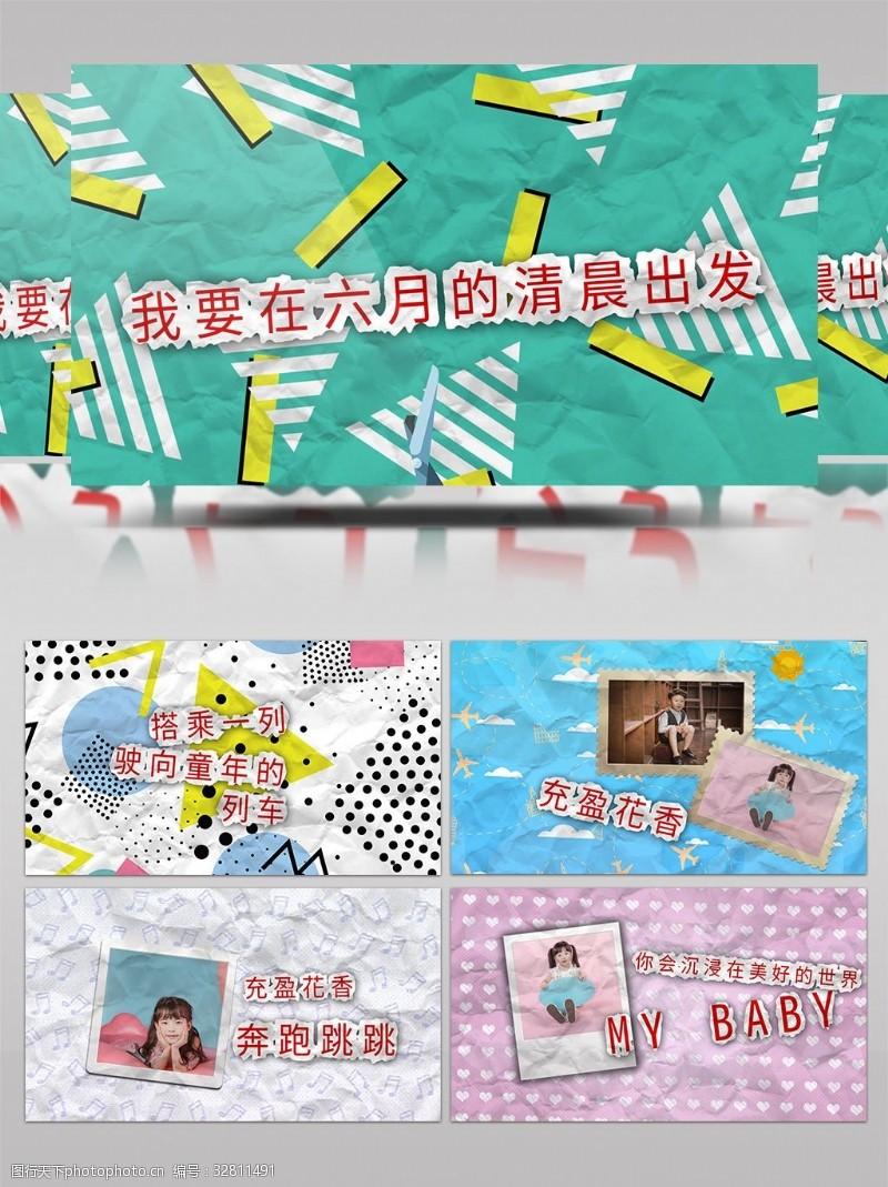 图文展示可爱欢快剪纸定格儿童相册AE模板
