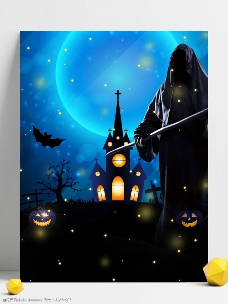 万圣节奇妙之旅夜晚恐怖鬼节背景
