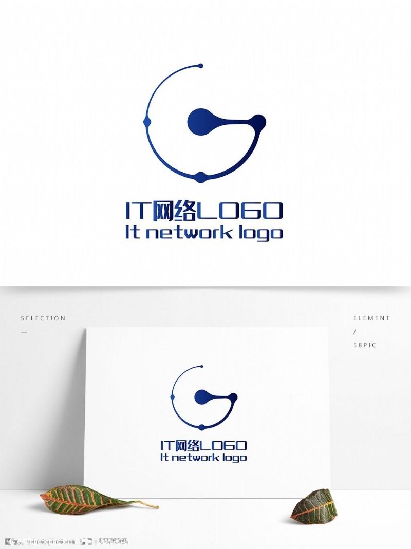 大气原创原创创意简约科技G字IT网络LOGO大气