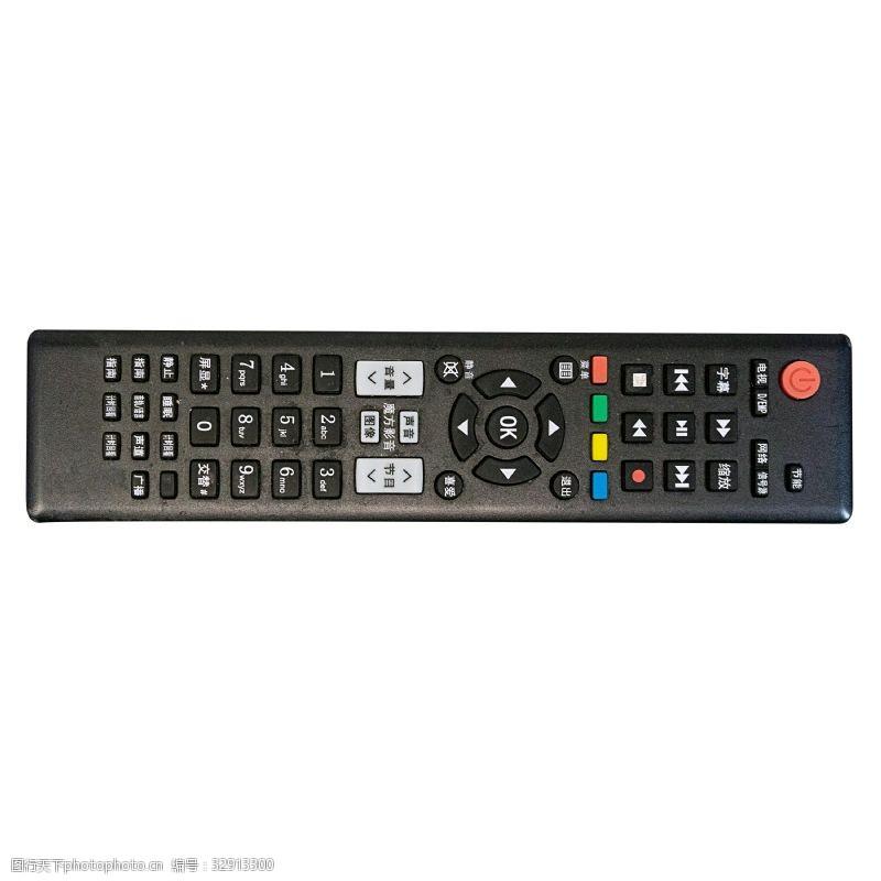 电视节家用遥控器
