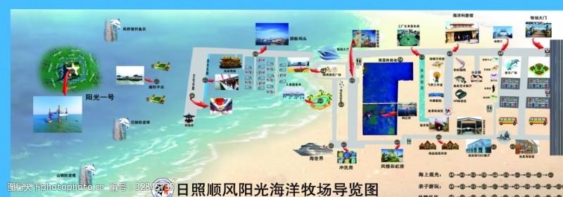 相框展示景区导览图