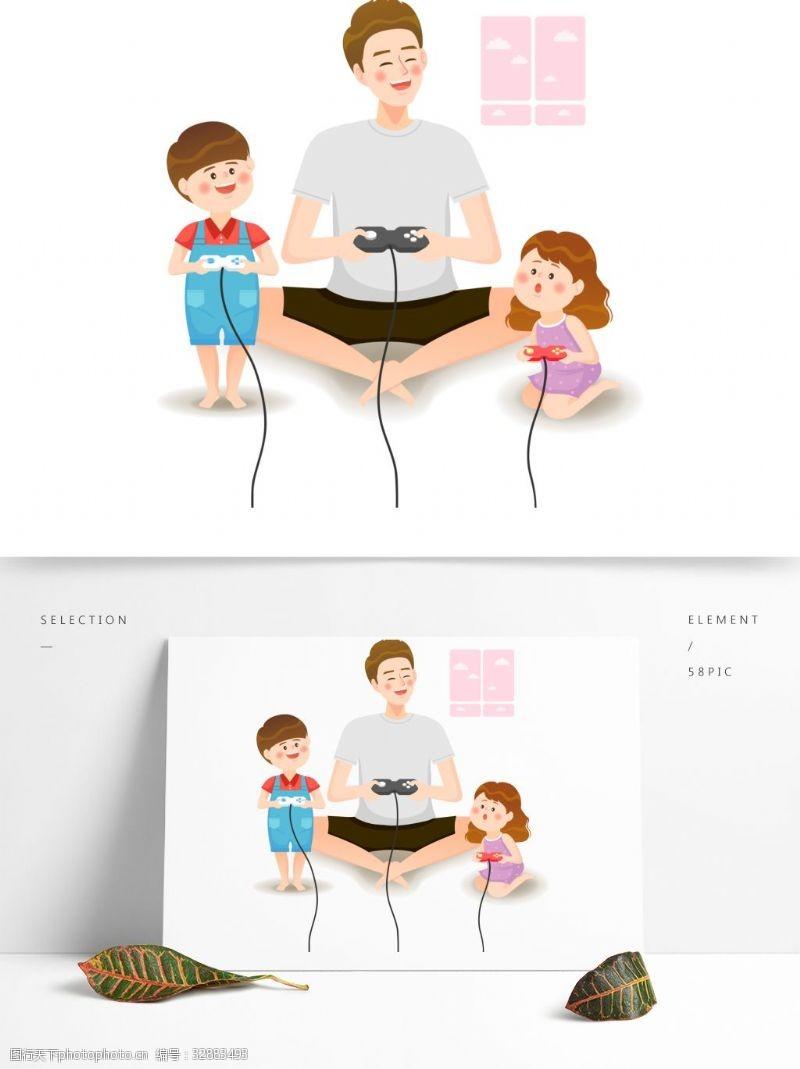 欢乐家庭游戏装饰元素