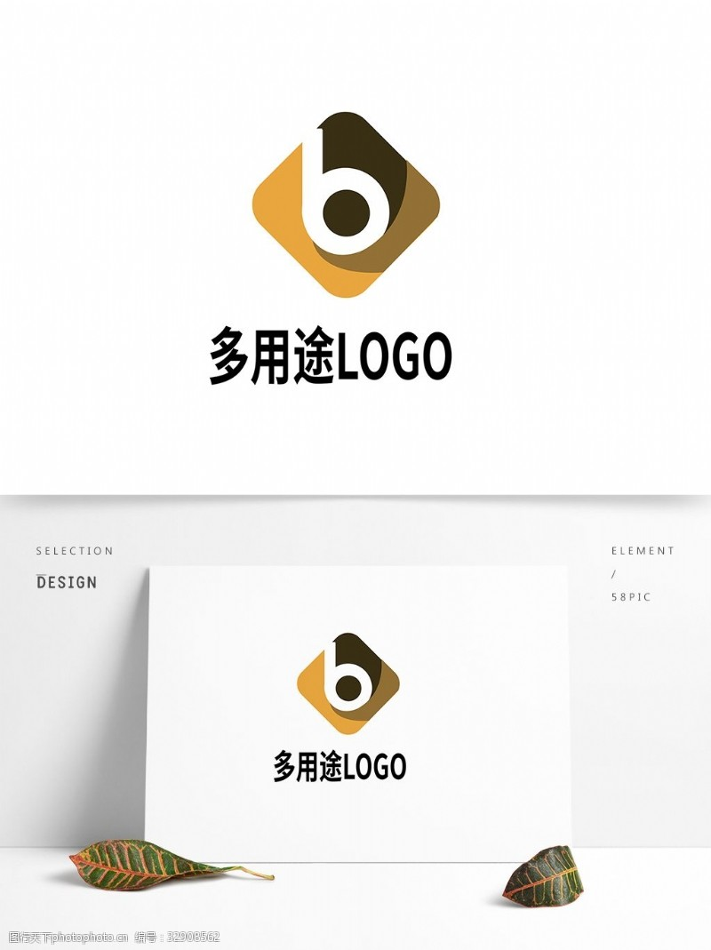 logo设计欣赏创意字母LOGO设计