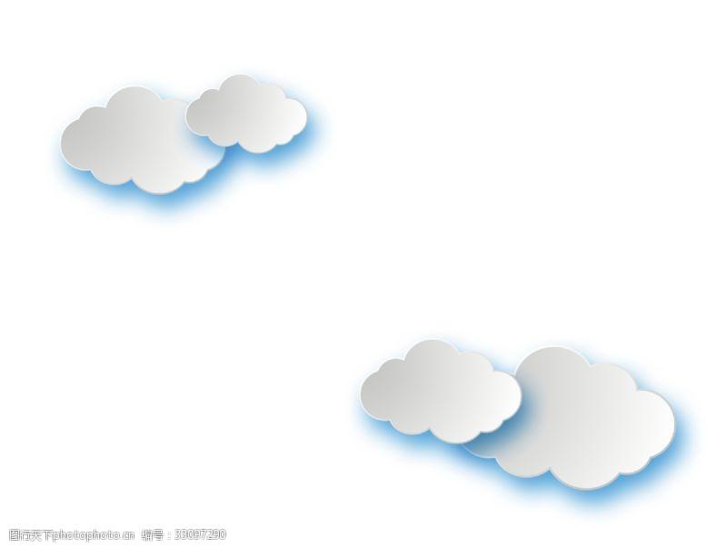 云朵装饰白色云朵