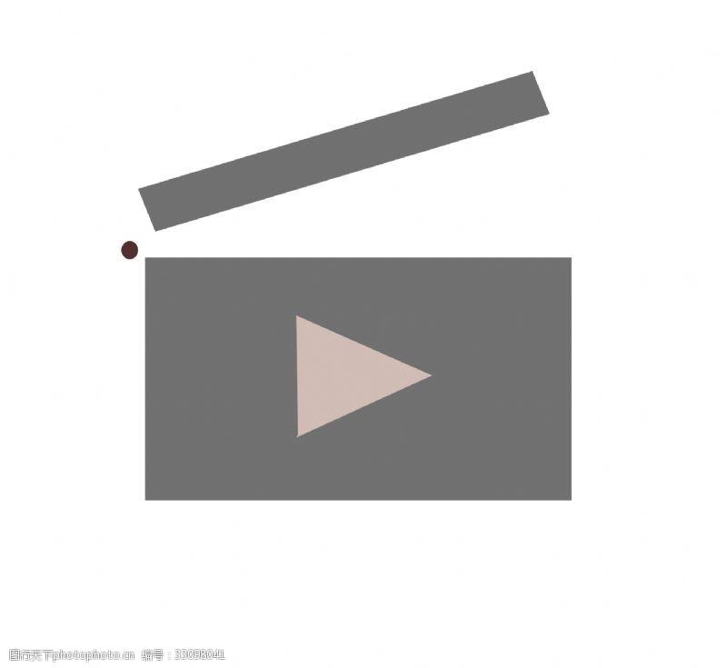 灰色视频播放器