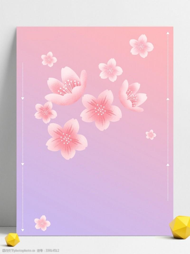 浪漫樱花广告背景海报