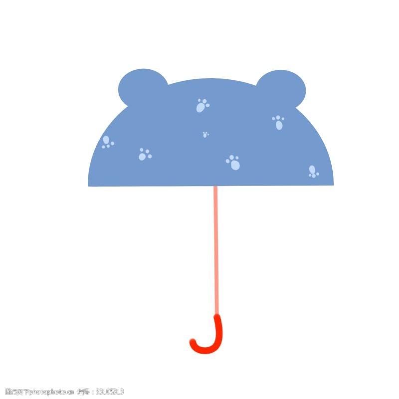 蓝色脚印可爱遮阳伞