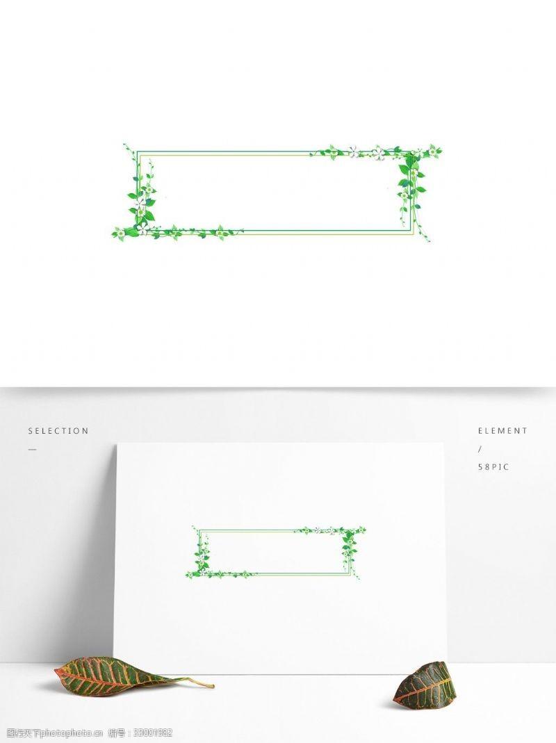 常青藤1立夏植物绿色树叶线条边框元素